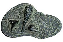 Diagram of the sheep's liver found near Piacenza with Etruscan inscriptions on the bronze sheep's Liver of Piacenza, Wikipedia
